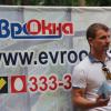 День Независимости с компанией «Евроокна»