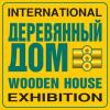 Международная выставка «Деревянный Дом. Весна – 2019»
